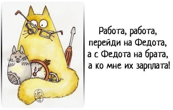 http://prikolnyestatus.at.ua/_ld/1/18882383.jpg