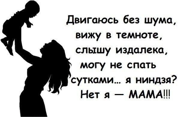http://prikolnyestatus.at.ua/_ld/6/78820022.jpg